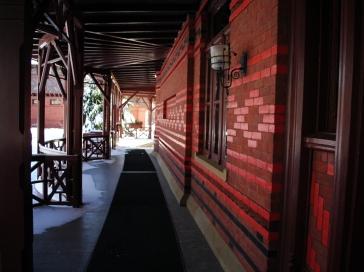 Porch Longview Horizontal